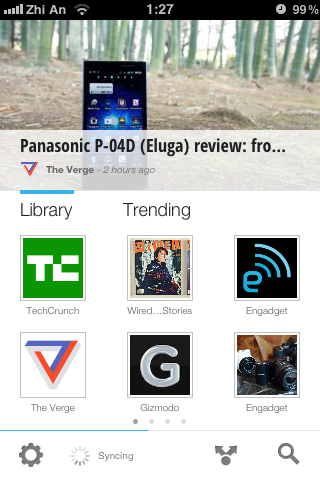 Google Currents main page